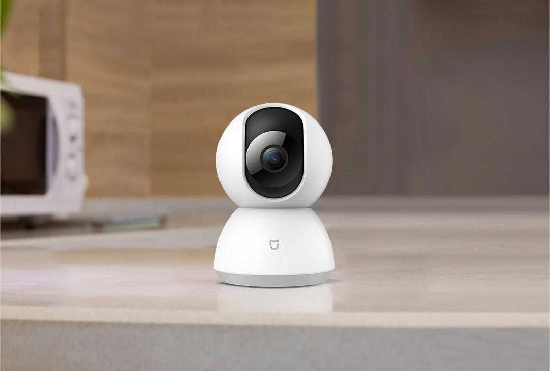 XiaoMi Mijia 1080P Security Camera