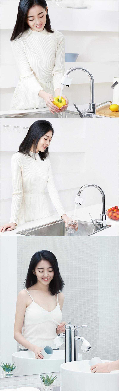 Mi Smartda Automatic Water Saver Tap