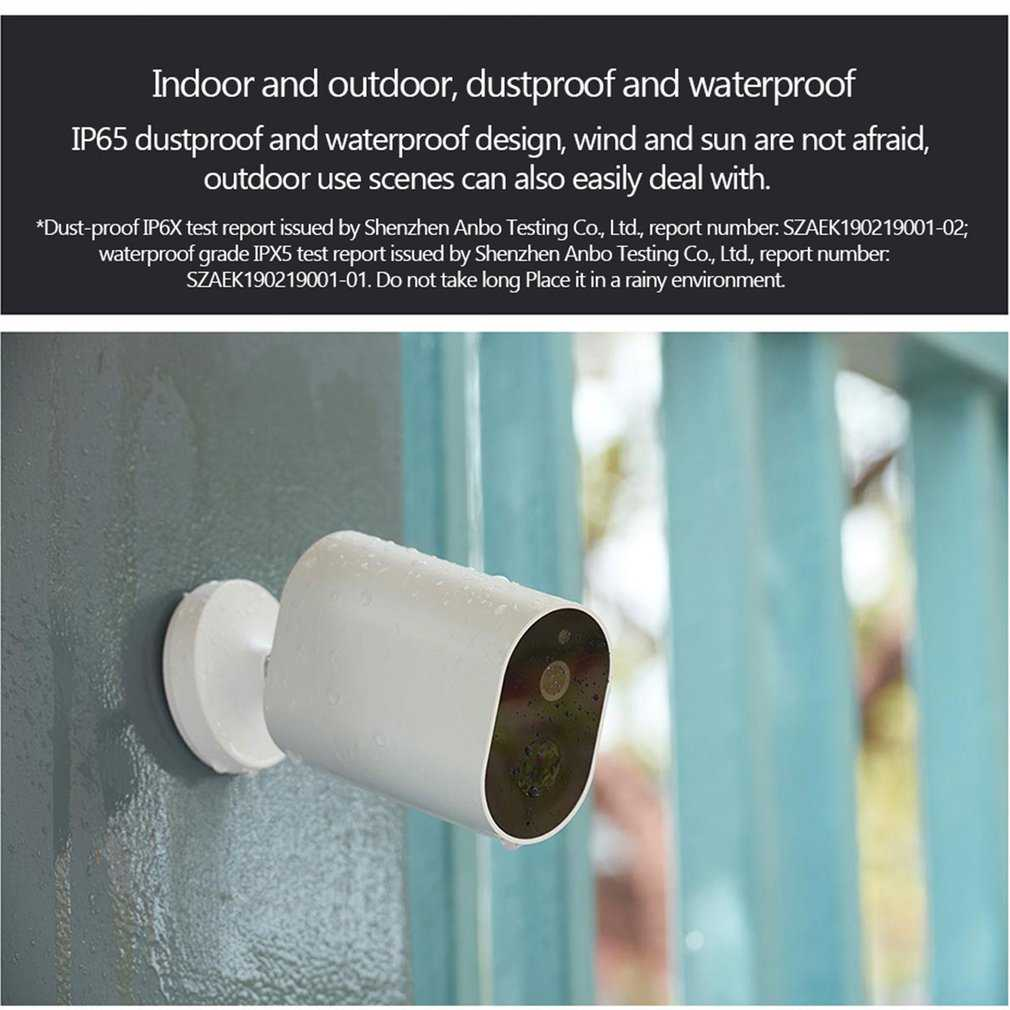 IMILab EC2 Wireless Home Security Camera Wholesale