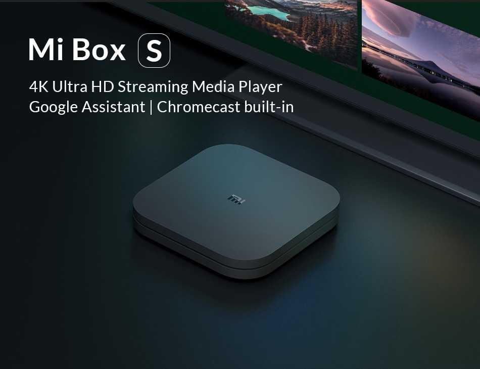 Xiaomi Mi Box Mi TV Box S Wholesale