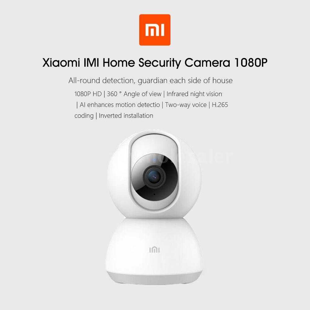 Mi Home Mi Camera XiaoMi IMI C1 Home Security Camera 1080P