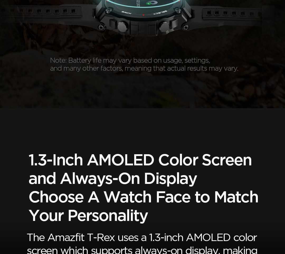 Amazfit T-Rex Smart Watch Wholesale