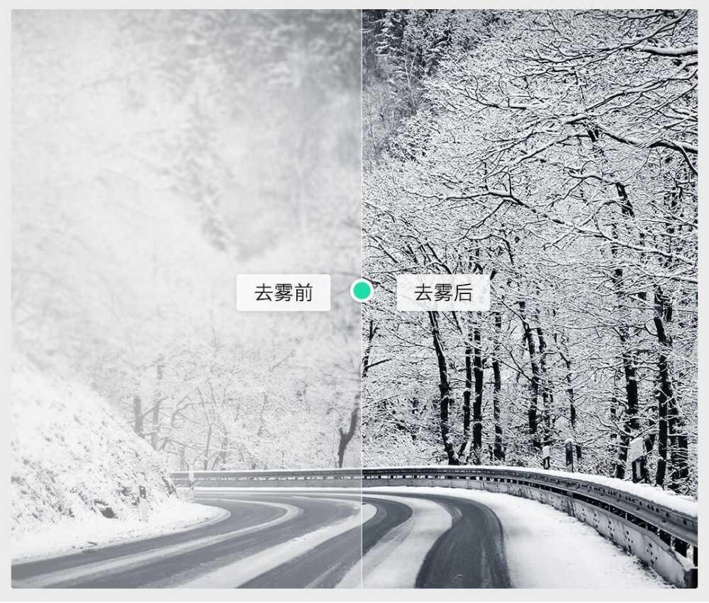 Xiaomi 70maipro