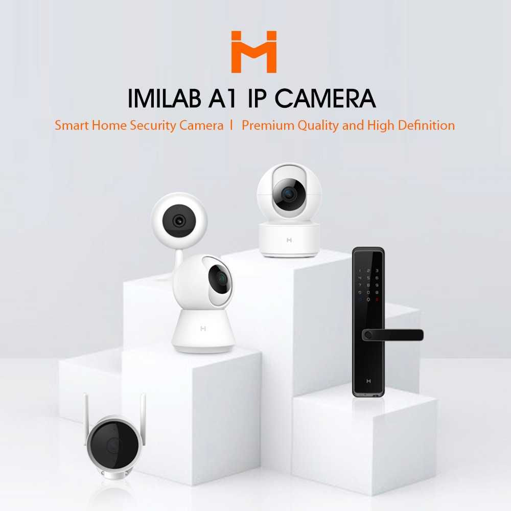 Xiaomi Imilab A1 Camera