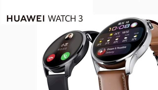 This image has an empty alt attribute; its file name is Huawei-Watch-3-series-officially-released-HarmonyOS-blessing-starts-at-2599-yuan.jpeg